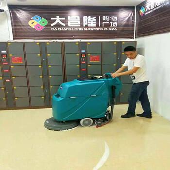 大型商场道路用全自动手推式洗地机吉林工厂车间电动洗地车