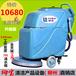 深圳商场机场用全自动手推式洗地机洗地拖地一体机电动洗地机
