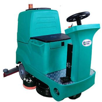 驾驶式电动洗地机商场机场酒店道路用全自动大型电动清洗机洗地拖地一体机
