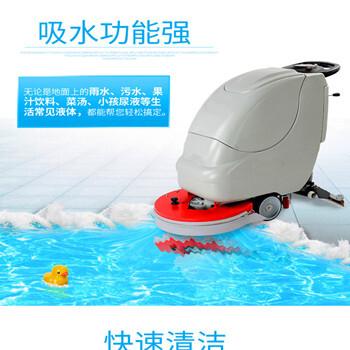 机场商场道路用手推式洗地机全自动洗地拖地电动清洗机上海洗地机