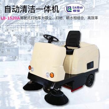 广西全自动电动式扫地车深圳市政道路用驾驶式扫地车