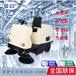 广西全自动机器人扫地机深圳物业用驾驶式电动扫地车