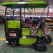 广西驾驶式机器扫地机扫地洒水吸尘收集一体机清扫车扫地车