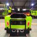 柳州驾驶式电动扫地车洛阳物业小区道路用电动驾驶式扫地车小型工厂车间电动扫地车