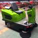 扫地车福州学校用驾驶式机器人清扫吸尘洒水一体机电动扫地机物业扫地车道路电动扫地车