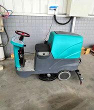 车站飞机场驾驶式洗地机车间仓库全自动洗地拖地吸干机图片