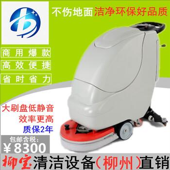 广西驾驶式洗地机南宁全自动洗地拖地吸干机洗地机