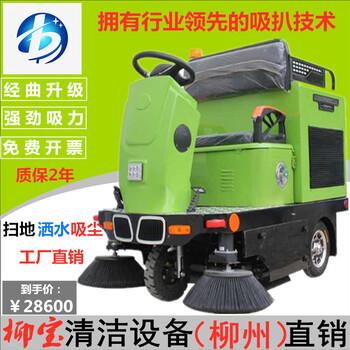 南宁驾驶式扫地机工厂车间物业小区电瓶式扫地车