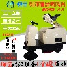 广西电动驾驶式扫地车环卫道路清扫车工厂车间用扫地机