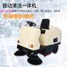 柳宝驾驶式扫地车LB-1520A工厂车间道路清扫车全自动智能清扫