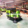 柳宝驾驶式扫地机LB-1500电动扫地车集自动清洁于一体