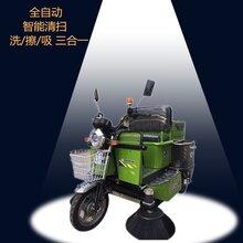 广西柳宝电动驾驶式扫地机LB-1550全自动驾驶式环保扫地机工厂扫地机图片