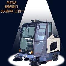 广西柳宝全自动驾驶式扫地机LB-2000电动环保道路扫地机扫地车厂家图片