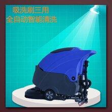 广西柳宝电瓶洗地机LB-50B手推式洗地机全自动环保洗地机图片