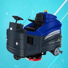 柳宝洗地机电瓶环保洗地机LB-350驾驶式洗地机大型洗地机图片