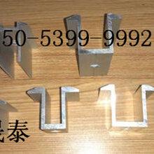 薄膜电池板铝合金压块图片