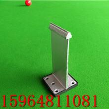 鋁鎂錳屋面板65430型鋁合金支架原產地、價格、質量圖片