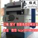 木工机械单面压刨机木线条机刨木机重型刨削木机