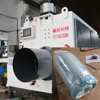 拓成TC卷被机乳胶床垫压缩卷包机床垫包装机生产线
