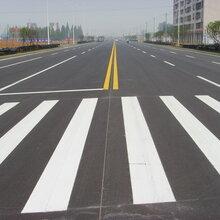 郑州中牟开封新郑震动标线、道路划线工程、导向车道线、道路交通地面标线