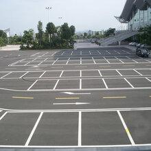 漯河新郑济源热熔标线、水除线机、厂区道路划线标准、道路划线漆、震动标线
