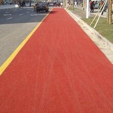 彩色沥青路面做法图片