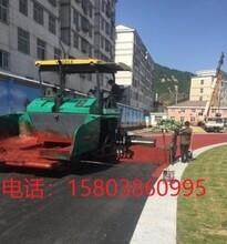 新郑武陟专业单位沥青摊铺施工服务周到图片
