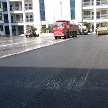 郑州管城彩色沥青道路专业队伍图片