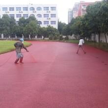 郑州中原彩色沥青路面专业队伍图片