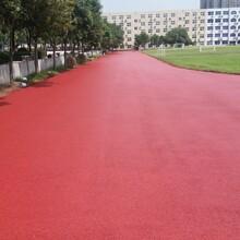 郑州空港区彩色沥青道路施工图片