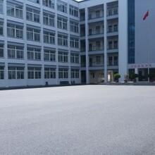 郑州二七区彩色沥青施工图片