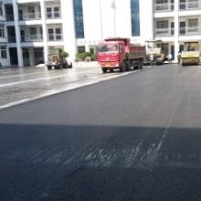 郑州二七区沥青混凝土最新报价图片