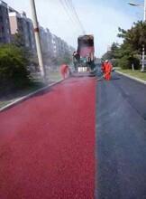 鄭州中牟小區道路鋪設瀝青首選圖片