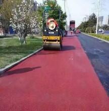 郑州焦作公园彩色道路图片