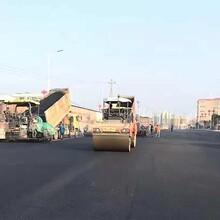 鄭州中原區瀝青路面修補施工方法圖片