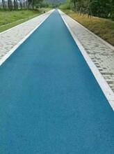 郑州金水区彩色沥青施工厂家图片