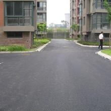 郑州南阳彩色路面漆图片