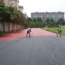 郑州鹤壁彩色透水沥青图片