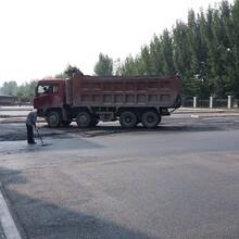鄭州經開區鋪設瀝青路面圖片