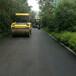 鄭州焦作瀝青路面修補現貨供應