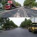 郑州荥阳市透水沥青路面欢迎来电咨询
