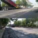 鄭州衛輝市基質瀝青材料銷售生產施工一體化