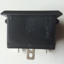 三芯电源插座SS-901图片、三芯电源插座SS-901价格、三芯电源插座SS-901生产工厂、三芯电源插座SS-901厂家批发图片