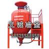 义诚冶金供应1.5T多功能喷补机(补炉机)设备