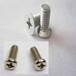 供西宁半元头机螺丝和青海沉头螺栓优质