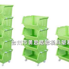 厨房用品模具厨房塑料收纳篮模具厨房塑料置物架模具