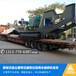 北京拆遷建筑垃圾清運履帶式移動破碎站多少錢一套