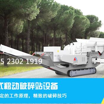 """南充建筑垃圾处理设备四川环保材料就是""""黄金"""""""