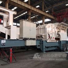揭陽建筑廢料再利用設備廣東開個垃圾處理廠需要什么設備