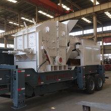 移动式装修建筑垃圾破碎筛分一体机设备价格多少钱